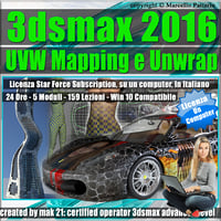 3ds max 2016 UVW Mapping e Unwrap Locked Subscription, un Computer.