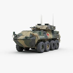australian vehicle aslav 3d lwo