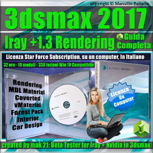 Iray + Upgrade 1.3 in 3ds max 2017 Guida Completa Locked Subscription, un Computer