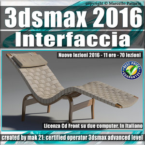 043 3ds max 2016 Interfaccia V43 Italiano Cd Front