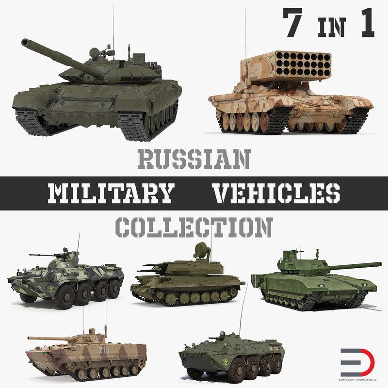 russian military vehicles tank 3D model
