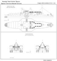 steamship Saint Nicholas