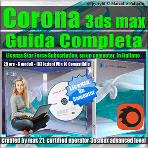 Corona in 3ds max Guida Completa Locked Subscription, un Computer.