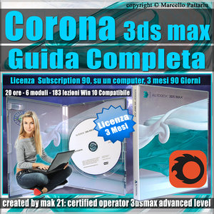 Corona in 3ds max Guida Completa 3 mesi Subscription 1 Computer