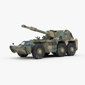 south africa g6 rhino 3d model
