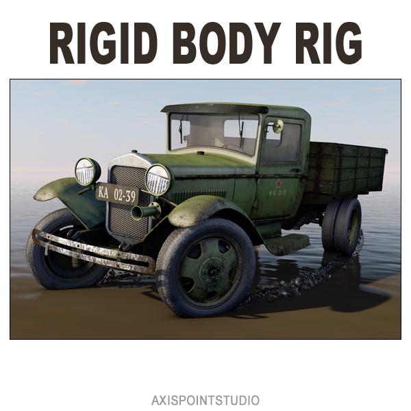 rigid body model