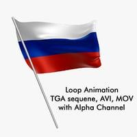 Swinging Flag Loop Animation - Russia
