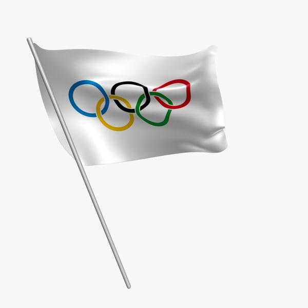 swinging flag loop animation 3d max