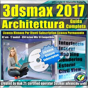 Corso 3ds max 2017 Architettura Guida Completa Rinnovo Subscription