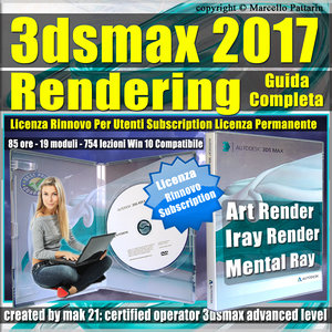 Corso 3ds max 2017 Rendering Guida Completa Locked Rinnovo Subscription