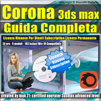 Corona in 3ds max Guida Completa Rinnovo Subscription