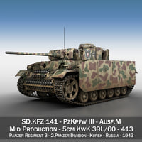 iii - ausf m 3D model
