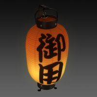 paper lantern model
