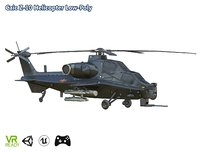 optimized caic helicopter 3D model