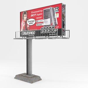 board billboard 3D model