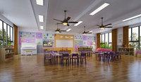 modern kindergarten classroom model