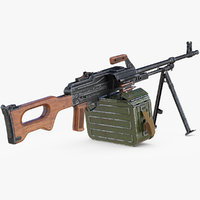 pkm machine gun model
