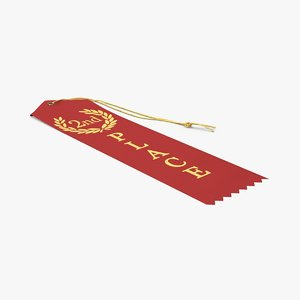 3D prize-ribbon-02---2nd-place-flat model