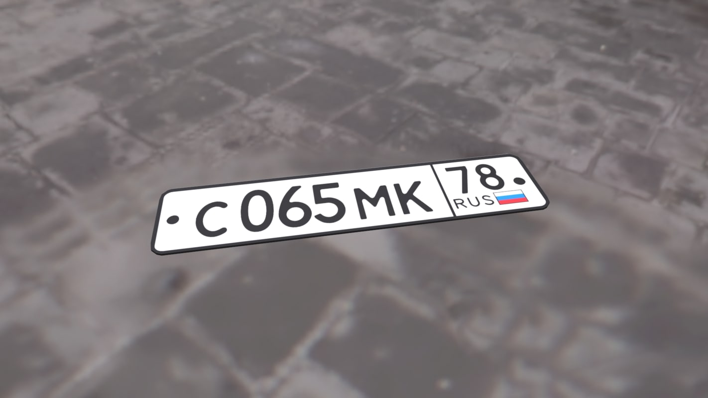 russian license plate 3D model