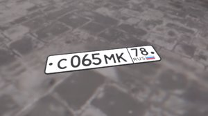 russian license plate 3D model