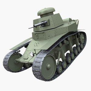 t-18 ms-1 soviet light tank 3D model