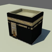 the kaaba black stone