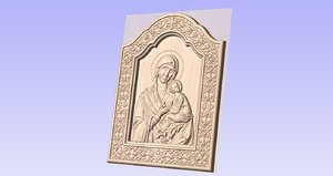 Virgin Mary bogorodica
