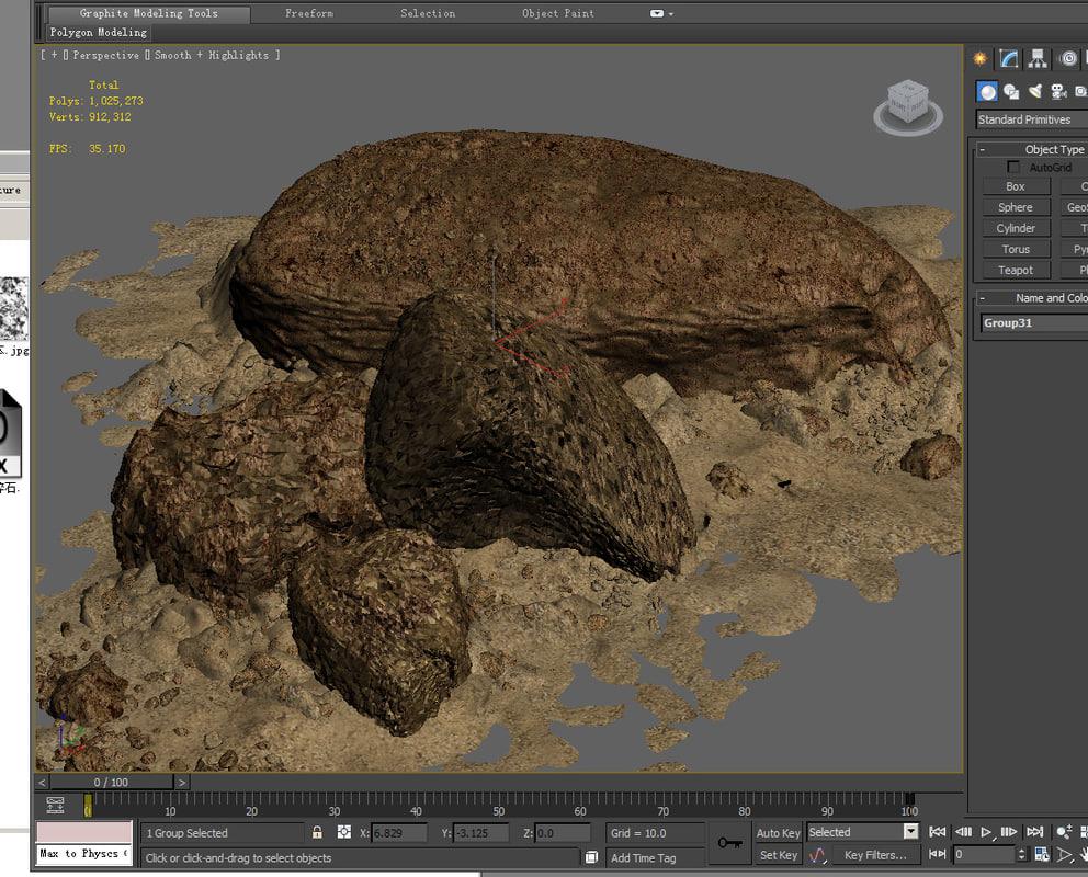 3D model stone model227