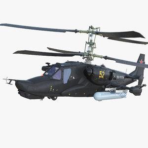 kamov ka-52 alligator russian 3D model