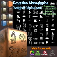 Ancient Egyptian Rune Heigh map Alpha Brushes decals Texture Set