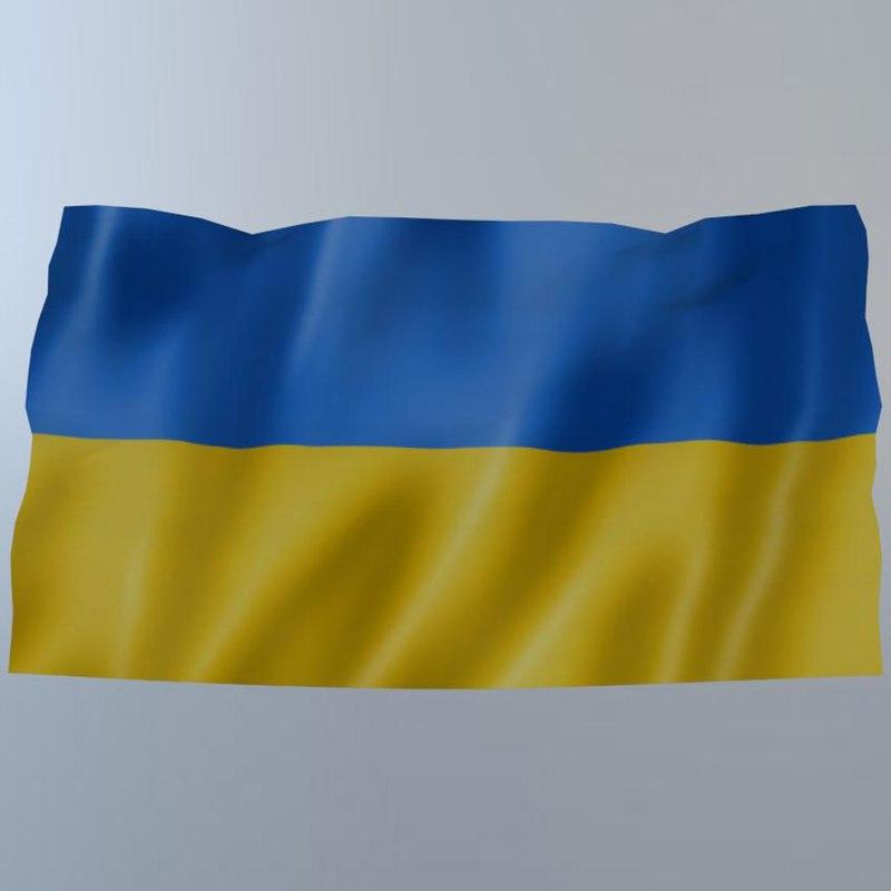 flag ukraine 3D model
