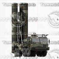 Mobile surface to air missile system S300