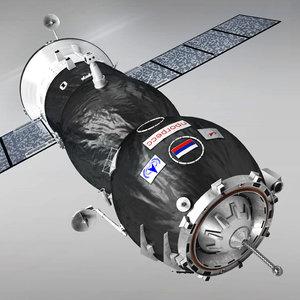 spaceship progress 3d model