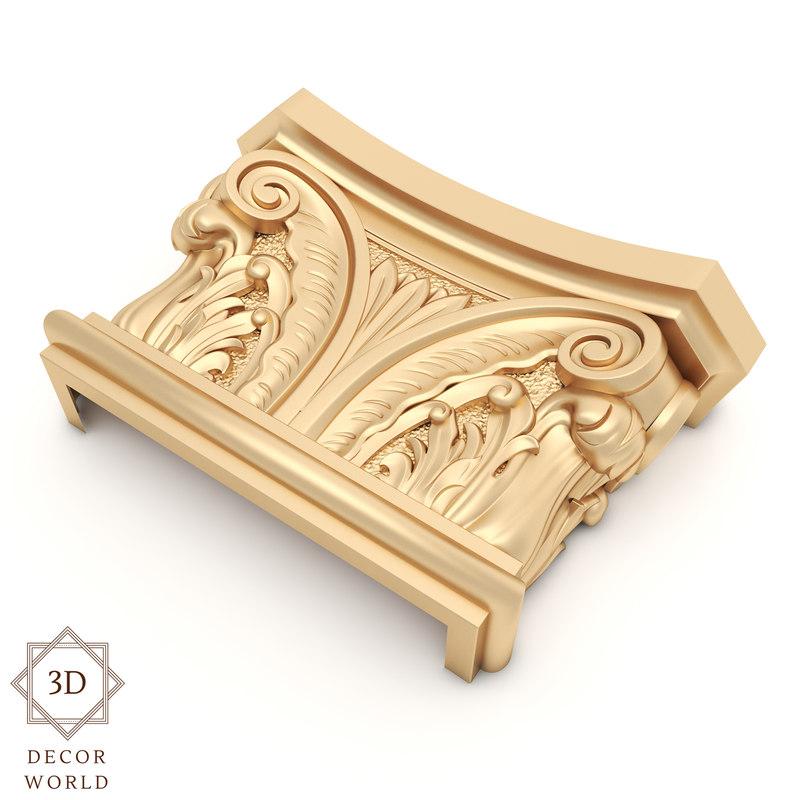 architectural corbel 8 3D model