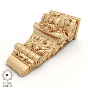 3D architectural corbel model