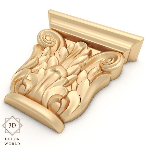 3D model architectural corbel
