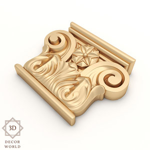 3D architectural corbel
