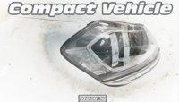 Compact Vehicle - Car and Automobile FX - Nova Sound