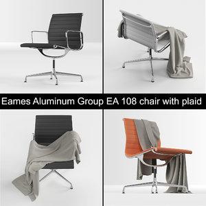 vitra eames aluminum group model