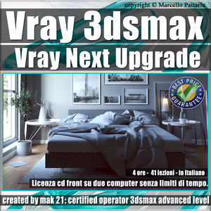 002_Vray Next Upgrade 3ds max Volume 2
