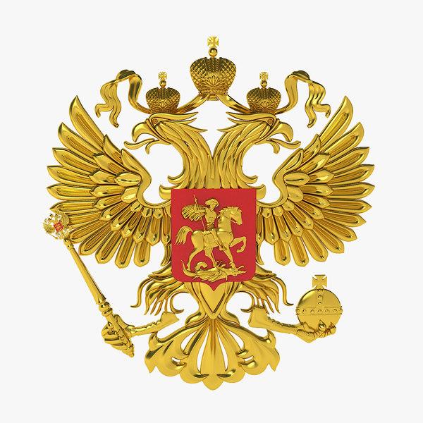 national emblem russia eagle 3D