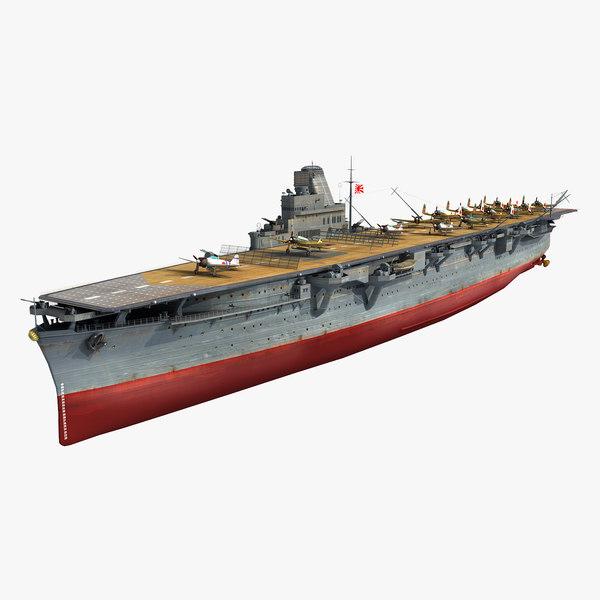 japanese aircraft carrier junyo 3D model