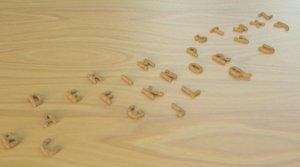3D alphabet cereal
