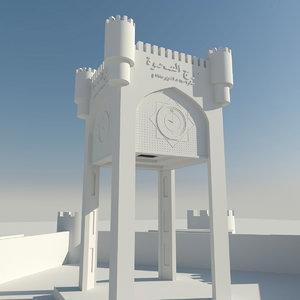 sahwa tower 3D model