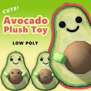 adorable cute avocado plush 3D model