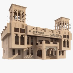 3D arabic islamic building