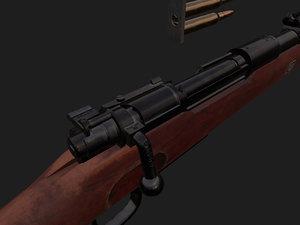 3D model mauser 98