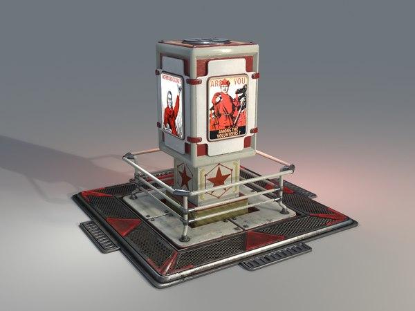 3D communist propagandist billboard -
