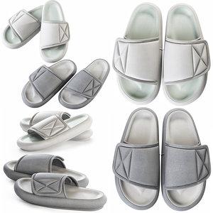 kanye west slippers 3D model