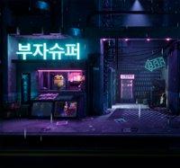 UE4 Cyberpunk Grunge Sci-Fi Asset Pack